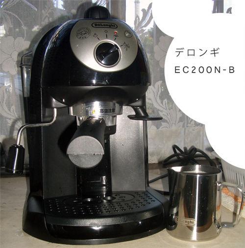 デロンギ エスプレッソ・カプチーノメーカー ブラック EC200N-B